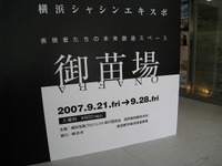 Img_0103_2